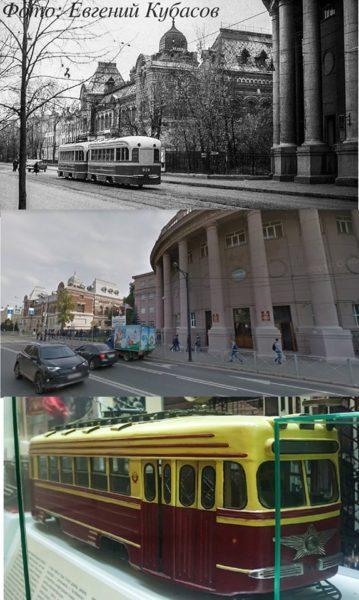 Улица Карла Маркса. Это же место в 1964 и в наше время.