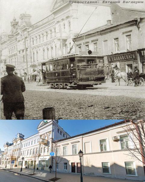 Трамвай на Воскресенской улице в 1905 году и улица Кремлевская в наше время.