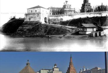 Кремль Казанский