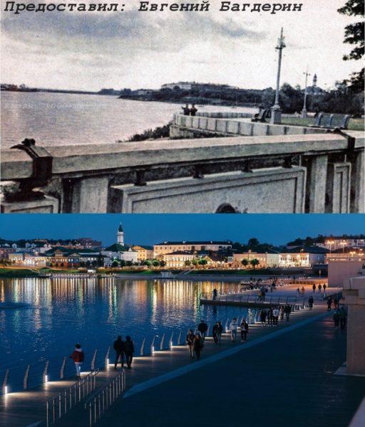 Набережная озера Кабан в 1966 году и в наше время.